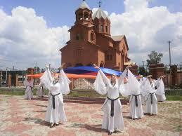 Армения картинка