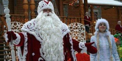 К Деду Морозу в Великий Устюг