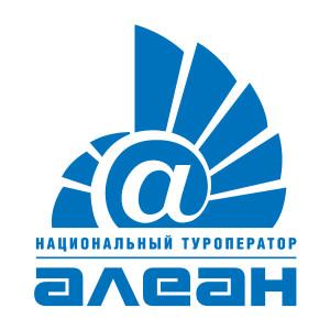 National-touroperator-Alean-logo.rar