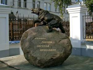 Символ Ярославля