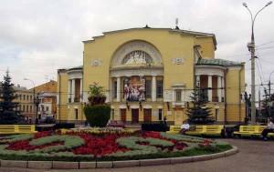 Ярославль-Волковский театр